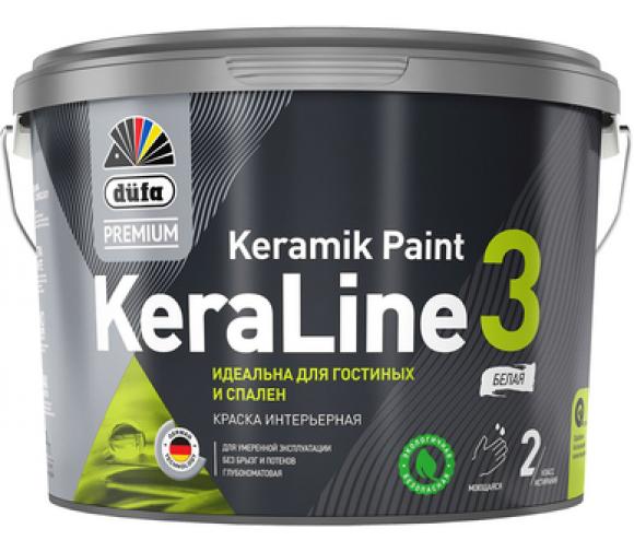Краска для стен и потолков Düfa Premium KeraLine Keramik Paint 3 глубокоматовая белая база 1 2,5 л.