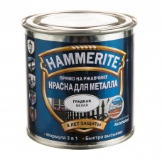 Краска для металлических поверхностей алкидная Hammerite гладкая белая 0,25 л.