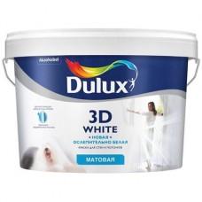 Dulux 3D White матовая база BW 10 л.
