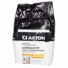 Алебастр Axton 2,5 кг