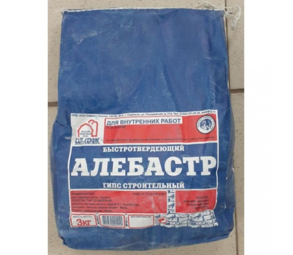 Алебастр БС-101 3 кг