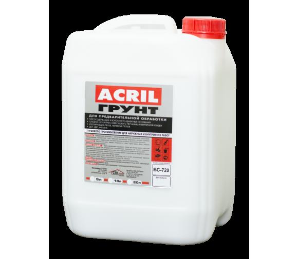 Acril грунт БС-720 5 л