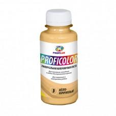 Колеровочная паста Profilux Proficolor№03 100 гр цвет жёлто-коричневый