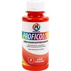 Колеровочная паста Profilux Proficolor№07 100 гр цвет алый