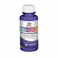 Колеровочная паста Profilux Proficolor№20 100 гр цвет фиолетовый