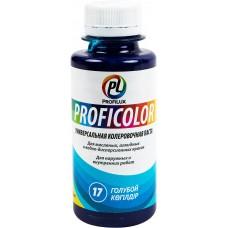 Колеровочная паста Profilux Proficolor№17 100 гр цвет голубой
