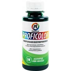 Profilux Proficolor№14 100 гр цвет изумрудный