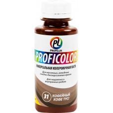 Profilux Proficolor№31 100 гр цвет кофейный