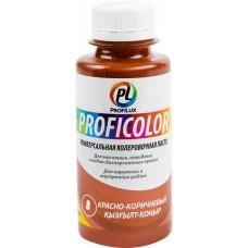 Колеровочная паста Profilux Proficolor№08 100 гр цвет красно-коричневый