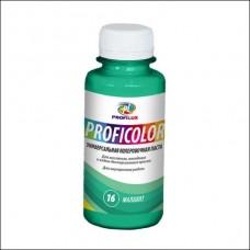 Колеровочная паста Profilux Proficolor№16 100 гр цвет малахит