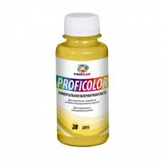 Колеровочная паста Profilux Proficolor№28 100 гр цвет охра