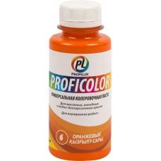 Колеровочная паста Profilux Proficolor№06 100 гр цвет оранжевый