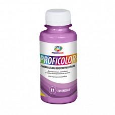 Колеровочная паста Profilux Proficolor№11 100 гр цвет сиреневый