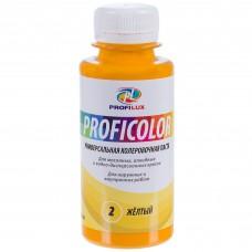 Колеровочная паста Profilux Proficolor№02 100 гр цвет жёлтый