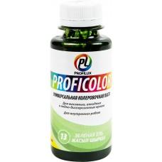 Колеровочная паста Profilux Proficolor№13 100 гр цвет зелёная ель
