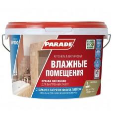 Parade Classic W100 Влажные помещения интерьерная основа С 2,5 л