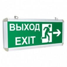 EKF Proxima Exit-201 двухсторонний