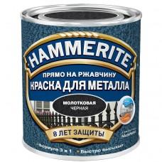 Краска по ржавчине Hammerite молотковая черная 0,75 л