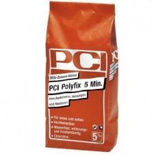 Гидропломба BASF PCI Polyfix 5 Min 5 кг