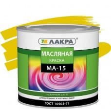 Краска масляная Лакра МА-15 желтая 1,9 кг