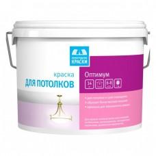 Ленинградские краски Оптимум для потолков 14 кг