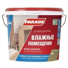 Parade Classic W100 Влажные помещения интерьерная основа С 0,9 л