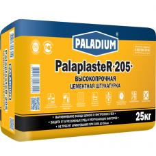 Paladium PalaplasteR-205 высокопрочная 25 кг