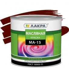 Лакра МА-15 сурик 1,9 кг
