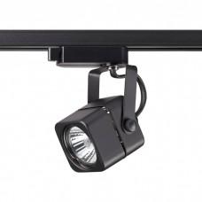 Светильник трековый Novotech Pipe 370429 NT19 189 черный 50W 220V