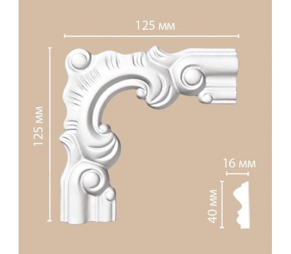 Угол декоративный для молдинга Decomaster 97803-1 125х125х16 мм