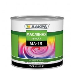 Лакра МА-15 белая 1,9 кг