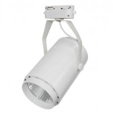 Светильник светодиодный трековый LLT TR-02 2160 Лм 24 Вт белый