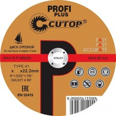 Cutop Profi Plus 40004т Т41-125х1,2х22,2 мм