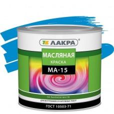 Краска масляная Лакра МА-15 голубая 1,9 кг