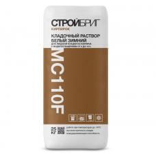Стройбриг Кирпирок MC110 F зимний серый 25 кг