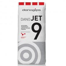 Шпатлевка финишная полимерная Danogips Dano Jet 9 20 кг