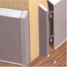 Заглушка для алюминиевого плинтуса Progress Plast PKITDS 70 левая