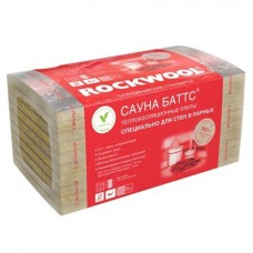Rockwool Сауна Баттс 1000х600х50 мм 8 плит в упаковке