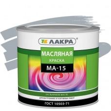 Лакра МА-15 серая 1,9 кг