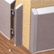 Заглушка для алюминиевого плинтуса Progress Plast PKITDS 70 правая