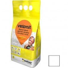 Затирка влагостойкая Weber.Vetonit Decor белый 2 кг