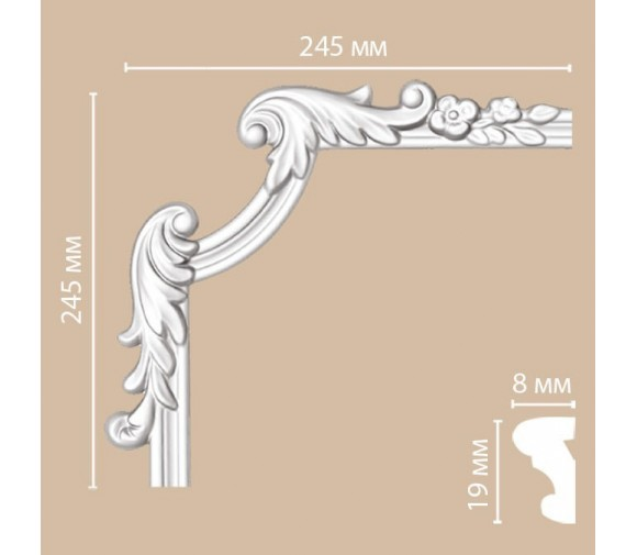 Угол декоративный для молдинга Decomaster 97100-3L 245х245х25 мм