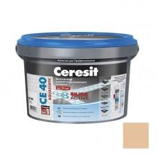 Затирка цементная для швов Ceresit CE 40 Aquastatic Карамель 2 кг