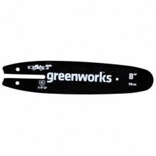 Greenworks 29497 20 см