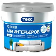 Краска для интерьеров Текс Профи Супербелая 4,5 л