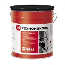Герметик бутилкаучуковый Технониколь №45 серый 16 кг