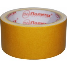 Лента клейкая двухсторонняя 50х10м ткань