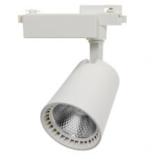 Светильник светодиодный трековый LLT TR-01 1260 Лм 14 Вт белый