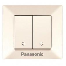 Переключатель Panasonic Arkedia WMTC00112BG-RES двухклавишный проходной кремовый