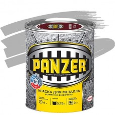 Краска для металла Panzer гладкая серебристая 0,75 л